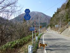 yunokamionsen49308.jpg