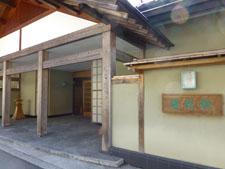 yunokamionsen49309.jpg