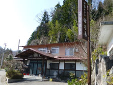 yunokamionsen49317.jpg