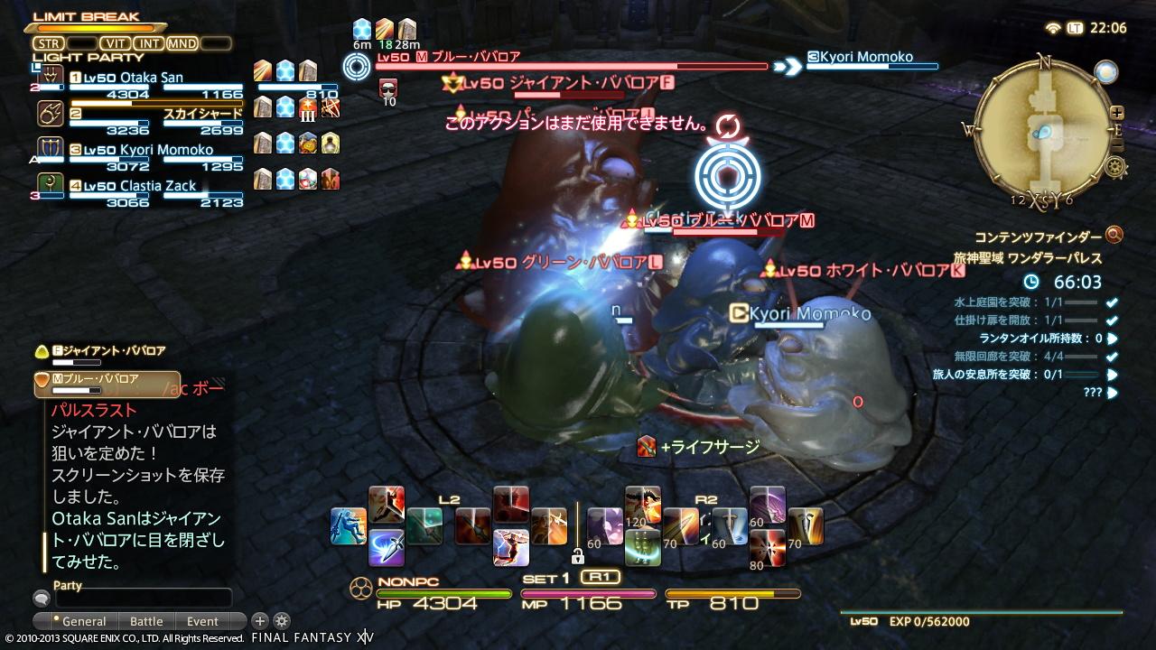 Otaka San 2013_10_30 22_06_34