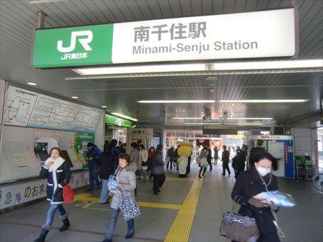 JR南千住駅にゆるキャラ出現