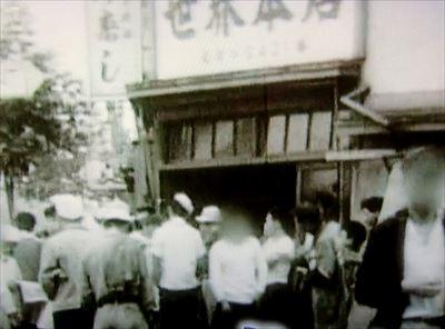 昭和30年代頃の山谷「世界本店」
