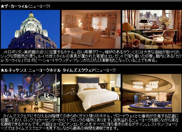 serta-hotel7.jpg