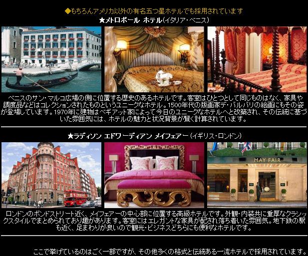 serta-hotel8.jpg