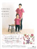 book_minnanotedukuri.jpg