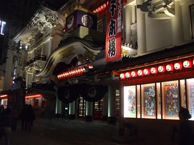 DSCF2470 歌舞伎座 W