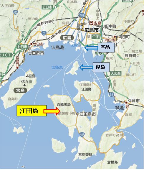 江田島地図