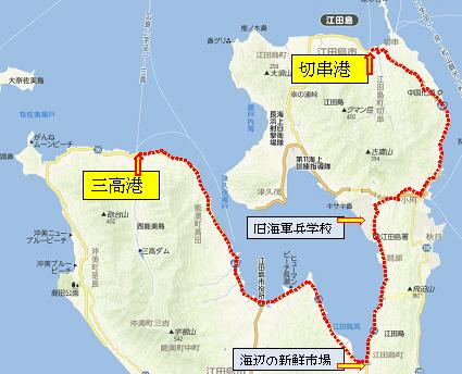 江田島地図2+