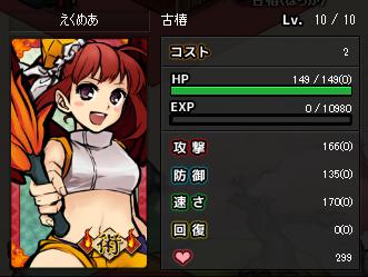 式姫の庭|箱庭×式姫育成 - Mozilla Firefox 20130409 10808
