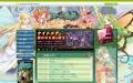 アルフヘイムの魔物使い 魔物合体MMORPG20131109072522