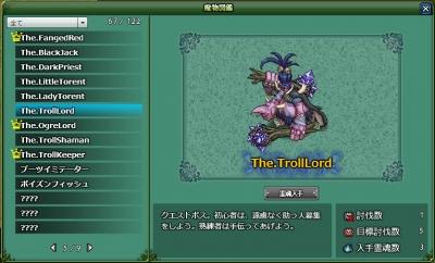 アルフヘイムの魔物使い 合体MMORPG - Mozilla Firefox 20131118 104603
