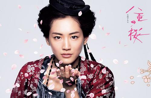 八重の桜 画像