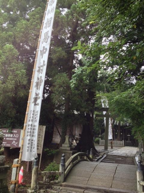nakamura-shrine.jpg