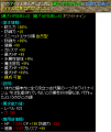 RedStone 13.07.23[00]