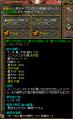 RedStone 13.08.25[02]
