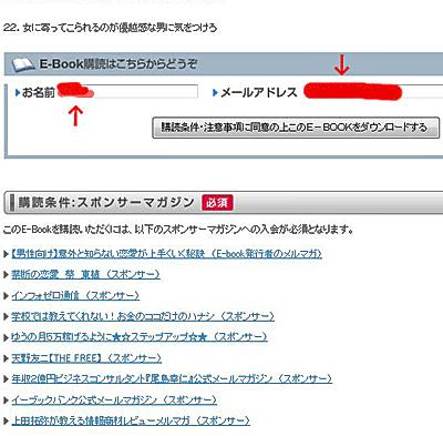 片想い電子書籍手順1.jpg