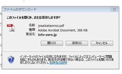 片想い電子書籍手順5