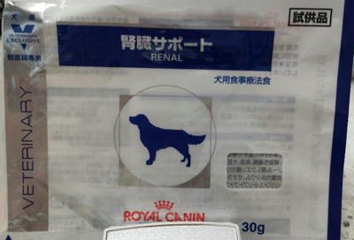 royal_canin_renal.jpg