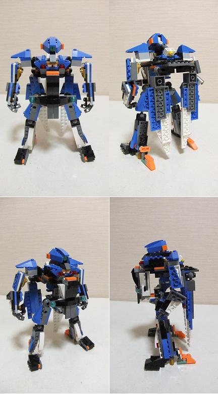 LEGO_Valkyrie_Battroid_s.jpg