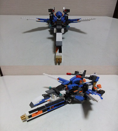 LEGO_Valkyrie_Fighter++_s.jpg