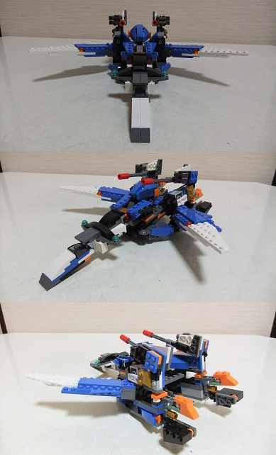 LEGO_Valkyrie_Fighter+_s.jpg