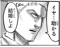 kekkon_siyo_s.jpg