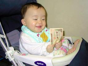 money_baby_s.jpg