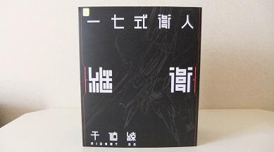 tsugumori_001.jpg