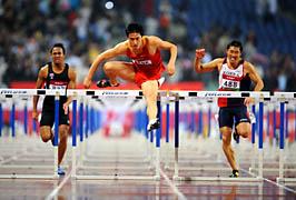 hurdle.jpg