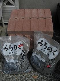 生垣DIY ブロックなど
