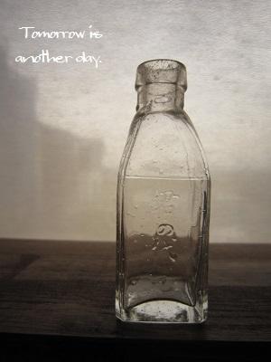 レトロな小瓶~君が代~ 乙 正面