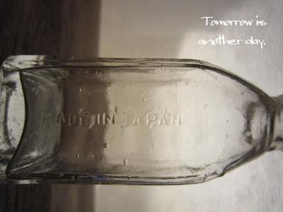 レトロな小瓶~君が代~ 乙 裏面
