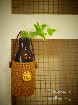 麻糸で編んだボトルカバー