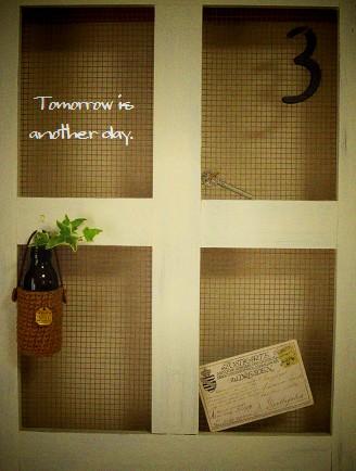 麻糸で編んだボトルカバー 木枠と