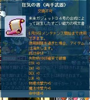 Maple130425_012002.jpg