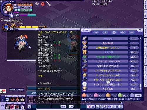TWCI_2013_7_26_8_9_9.jpg
