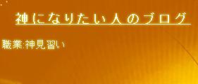 syoukai5.png