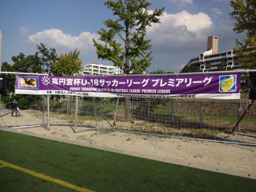 0921プレミア広島戦3