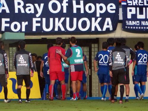 20130929富山戦20