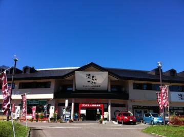 20130917CAAD10信越五高原ロングライド試走ランドマーク温泉前