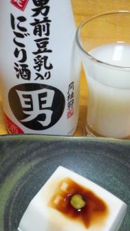 画像④(豆腐)