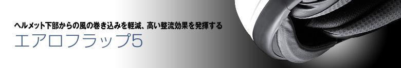 20130507_4.jpg