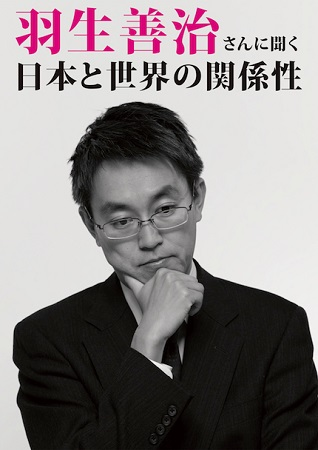 yoshiharu-habu-small-2.jpg