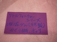 20130803_12.jpg