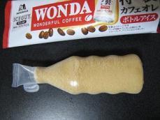 アイスガイワンダ特製カフェオレ