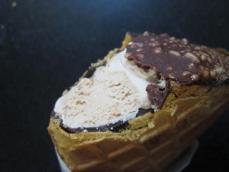 ザクリッチチョコバナナコーヒーキャラメル