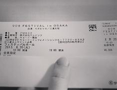130820_KreFESinOSAKA_ss.jpg