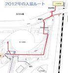 130805_代々木体育館地図e 2012