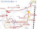 130805_代々木体育館地図e 2013