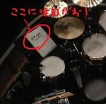 131115_白根さんのドラムセット_拡大